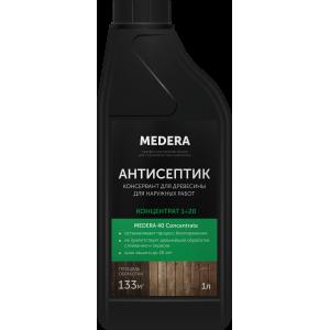 Антисептик-консервант для наружных работ Medera 40  концентрат 1/20  2001-1  (1л)