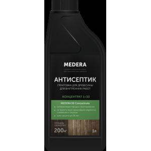Антисептик-грунтовка для внутренних работ Medera 50  концентрат 1/30  2003-1  (1л)