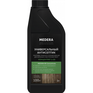 Антисептик-грунтовка универсальный Medera 90  концентрат 1/20  2005-1  (1л)