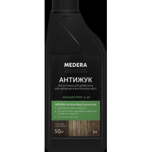 Инсектицид для древесины Medera 110 Концентрат 1/10  2009-1  (1л)