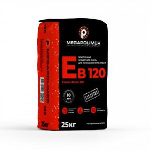 Кладочная смесь Elastic Block 120 25кг для тонкошовной кладки