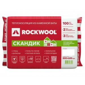 Роквул Лайт Баттс СКАНДИК ROCKWOOL (800х600х100мм) (2,88м2/0,288м3/6шт/35кг/м3)