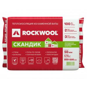 Роквул Лайт Баттс СКАНДИК ROCKWOOL (800х600х50мм) (5,76м2/0,288м3/12шт/35кг/м3)