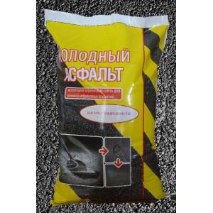 Холодный Асфальт полимерный фасованный в мешках по 30 кг