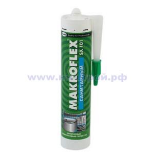 Герметик МАКРОФЛЕКС SX 101 санитарный силикон белый/безцветный