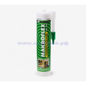 Герметик универсальный МАКРОФЛЕКС AX 104 силикон белый/безцветный