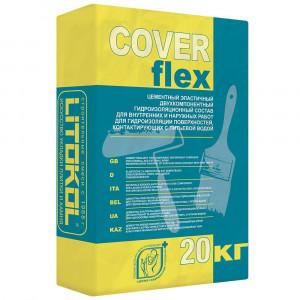 COVERFLEX А Литокол гидроизоляция 20кг
