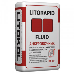 Анкеровочный состав LITORAPID FLUID Литокол 25 кг
