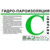 Гидро пароизоляция ИЗОФЛЕКС С (1,6х37,5) (60 м2) IZOFLEX C