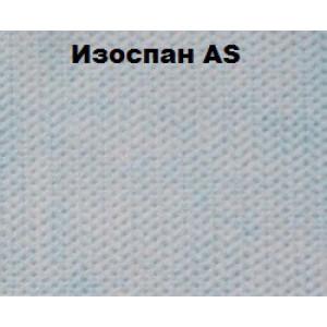 ИЗОСПАН АS (1,6х43,75) 70м2 9кг