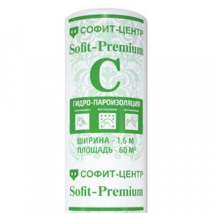 Гидро-пароизоляция Sofit-Premium C (60м2)
