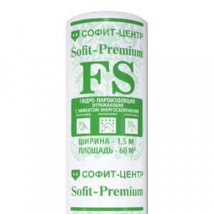 Отражающая-пароизоляция Sofit-Premium FS (60м2)