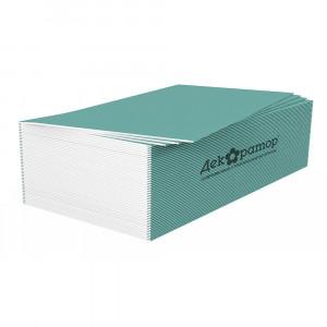 Гипсокартонный лист Влаго-Огнестойкий 12,5мм ГКЛВО Декоратор 1,2х2,5м ГОСТ 32614-2012 (50шт)