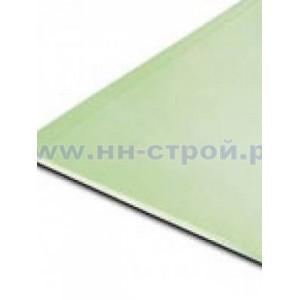 Гипсокартонный лист Влагостойкий 12,5мм ГКЛВ Danogips 1,2х2,5м