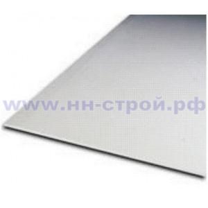 Гипсокартонный лист 12,5мм ГКЛ Danogips 1,2х2,5м