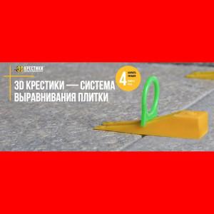 EK ТITAN 4000 Клей для плитки керамогранита и тяжелых плит ЕК Титан 4000 (25кг)