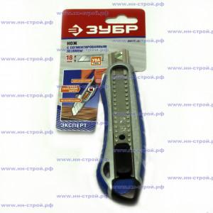 Нож строительный со сменными лезвиями 18мм Зубр металлический корпус и автоматический фиксатор лезвия