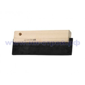 Шпатель для фуговки резиновый черный 200мм