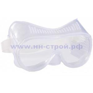 Очки защитные с прямой вентиляцией ПРОФИ