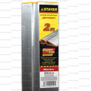 Правило алюминиевое усиленный профиль трапеция 2м Stayer Мастер