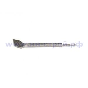 Зубило 40х250мм плоское-изогнутое для перфораторов SDS-plus