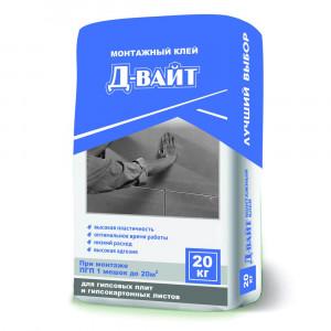 Клей монтажный для ГКЛ и ПГП гипсовых плит Д-ВАЙТ (20кг)