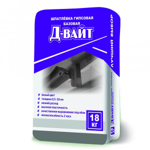 "Шпатлевка гипсовая Д-ВАЙТ ""Базовая"" (18кг)"