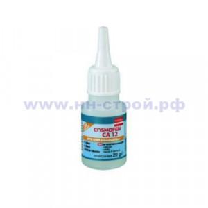 Космофен клей Cosmofen СА-12 20гр