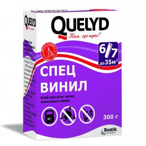 Клей обойный QUELYD Спец-Винил (300гр)