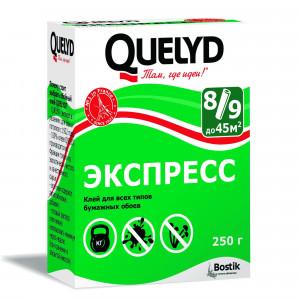 Клей QUELYD Экспресс (250гр)