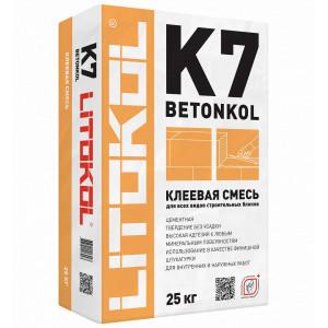 Клей Betonkol K7 для укладки блоков и кирпича 25кг