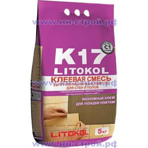 LitoKol K17 клеевая смесь 5кг (для внутренних и наружных работ)