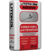 Клеевая смесь для фасадного утеплителя Litotherm Adesivo 25кг