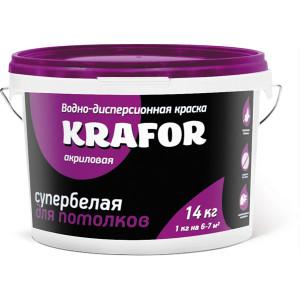 Краска ВД для потолков супербелая Krafor 14кг