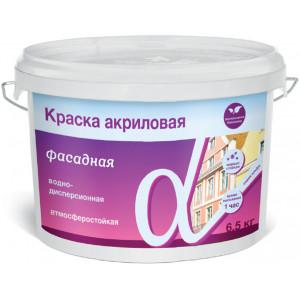 Краска ВД фасадная АЛЬФА 14кг