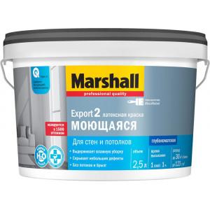 Маршал Marshall EXPORT-2 BW Краска латексная глубокоматовая (2.5л)