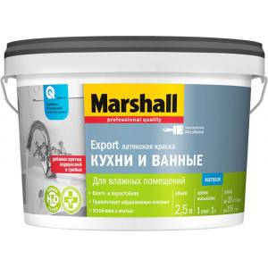 Маршал Marshall BW латексная для Кухни и Ванной матовая (2.5л)