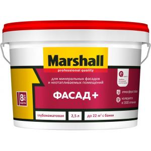 Фасадная краска Marshall Фасад  (2.5л)