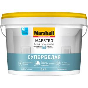 Маршал Маэстро Maestro Белый потолок люкс Глубокоматовая 2.5л