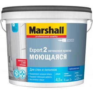 Маршал Marshall EXPORT-2 BW Краска латексная глубокоматовая (4.5л)