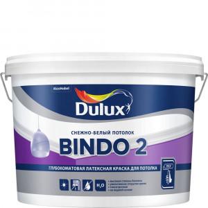 Краска латексная БИНДО 2 (9л) Dulux Bindo 2 Снежно-белый потолок