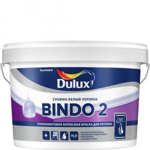 Краска латексная БИНДО 2 (2,5л) Dulux Bindo 2 Снежно-белый потолок