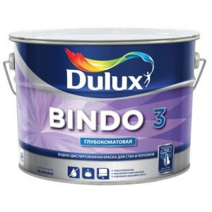 Краска латексная БИНДО 3 (9л) Dulux Bindo 3 BW