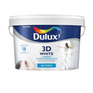 Ослепительно белая краска Dulux 3D матовая BW