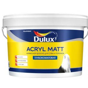 Краска для стен и потолков Dulux Acryl Matt глубокоматовая
