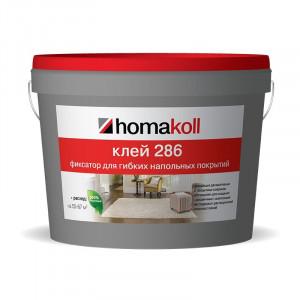 Клей для линолеума Хомакол 286 HomaKoll  5кг