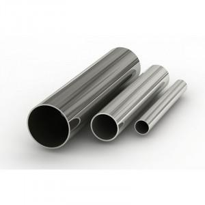 Труба стальная Ду15х2,8 водогазопроводная (1м)