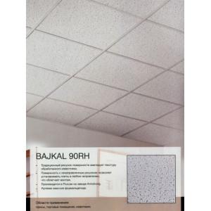 Плита подвесного потолка Байкал 600х600