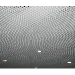 Потолки ГРИЛЬЯТО цена за м2 ячейка 50х50мм (в сборе)