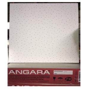 Плита подвесного потолка Angara АНГАРА 600х600 потолочная
